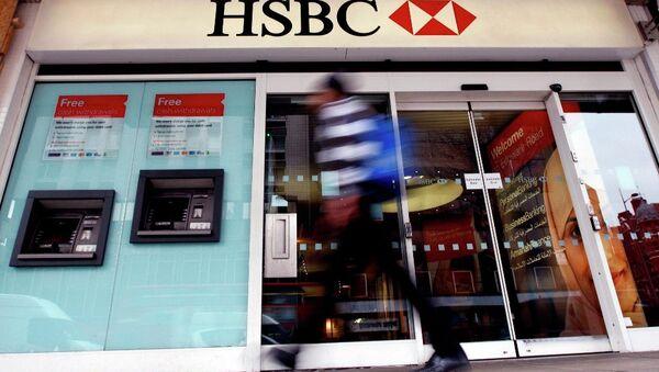 HSBC Bank - Sputnik Türkiye