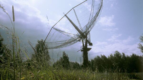 Uzaydaki zeki yaşam formları - Sputnik Türkiye