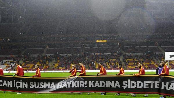 Galatasaray futbol takımı - Sputnik Türkiye
