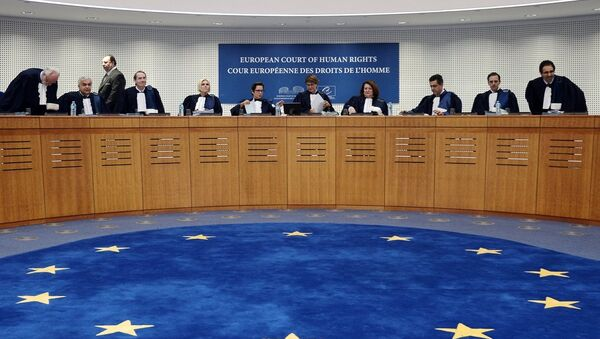 Avrupa İnsan Hakları Mahkemesi - Sputnik Türkiye