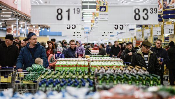 Novgorod kentinde Lenta süpermarketi - Sputnik Türkiye