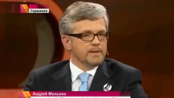 Ukrayna'nın Almanya Büyükelçisi Andrey Melnik - Sputnik Türkiye
