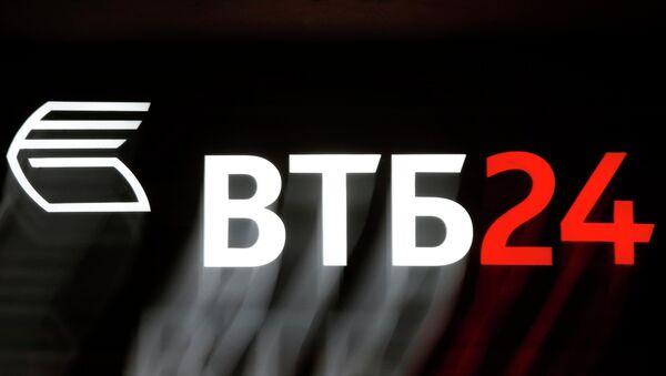 VTB  24 logosu - Sputnik Türkiye