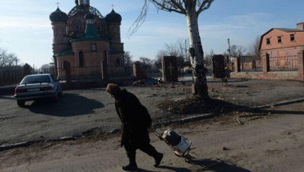 Donetsk yakınlarındaki Oktyabrskiy kasabası - Sputnik Türkiye