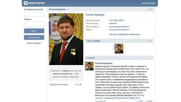 Ramzan Kadirov, VKontakte'de hesap açtı - Sputnik Türkiye
