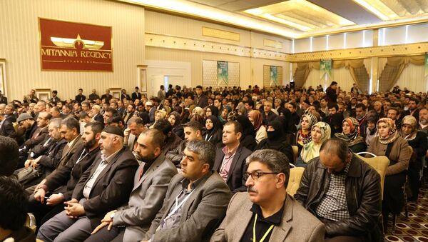 Kürt Meselesine İslami Çözüm çalıştayı - Sputnik Türkiye