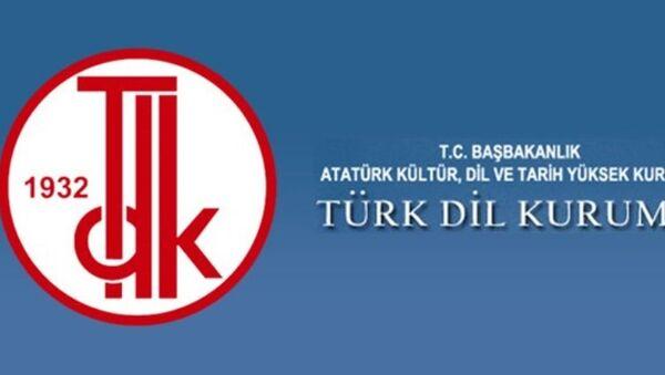 Türk Dil Kurumu - Sputnik Türkiye
