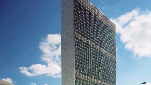 BM binası - Sputnik Türkiye