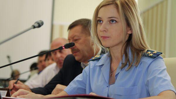 Kırım Cumhuriyeti Başsavcısı Natalia Poklonskaya - Sputnik Türkiye
