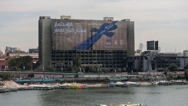 Geleceğin Mısır'ı ekonomi kongresi - Sputnik Türkiye