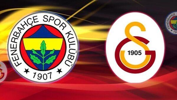 Fenerbahçe-Galatasaray - Sputnik Türkiye