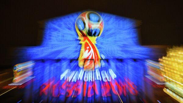 Dünya futbol kupası 2018 - Sputnik Türkiye