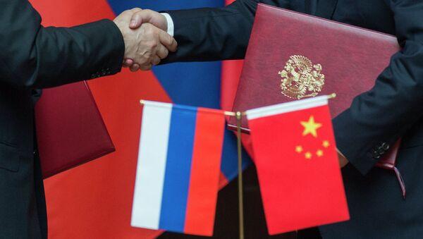 Rusya'nın Asya Altyapı Yatırım Bankası (AAYB) kararı - Sputnik Türkiye