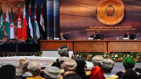 Arap Birliği liderler zirvesi - Sputnik Türkiye
