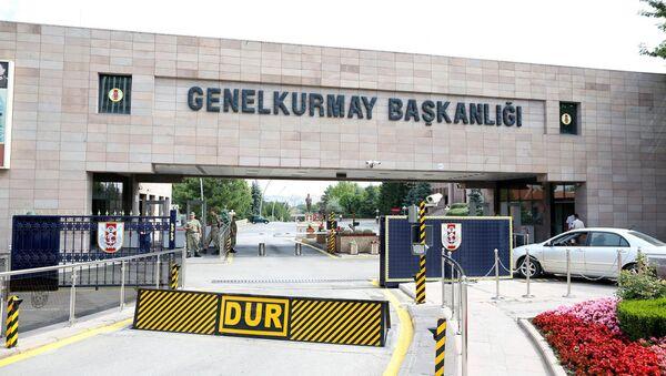 Türkiye Genelkurmay Başkanlığı - Sputnik Türkiye