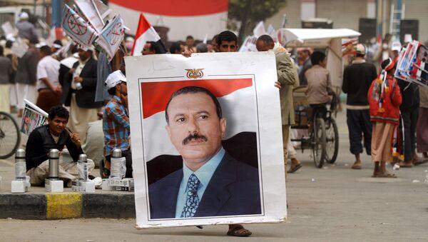 Yemen'de Ali Abdullah Salih taraftarları - Sputnik Türkiye