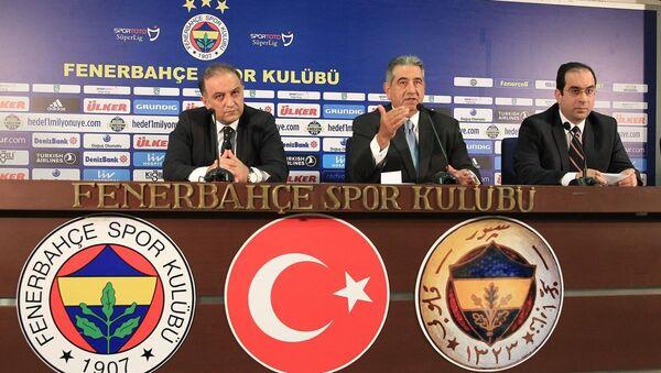 Fenerbahçe Basın Toplantısı - Sputnik Türkiye
