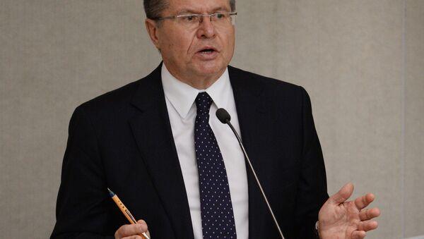Rusya Ekonomi Bakanı Aleksey Ulyukayev - Sputnik Türkiye