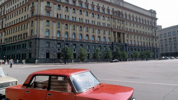 Moskova'daki FSB binası - Sputnik Türkiye