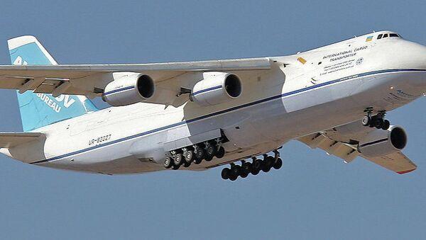 Ukraynalı havayolu şirketi Antonov Avialinii'ye ait bir uçak - Sputnik Türkiye