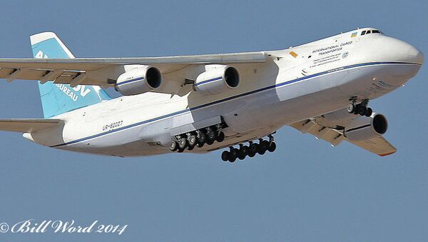 Ukrayna kargo uçağı - Sputnik Türkiye