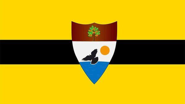 Liberland bayrağı - Sputnik Türkiye