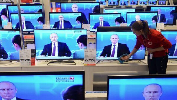 Rusya Devlet Başkanı Vladimir Putin ile Direkt Hat Programı - Sputnik Türkiye
