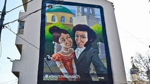 Puşkin'in 'bilinmeyen selfie'si' duvar resmi oldu - Sputnik Türkiye