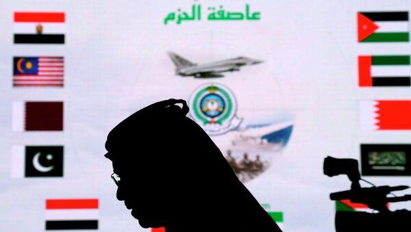 Yemen-Suudi Arabistan - Sputnik Türkiye
