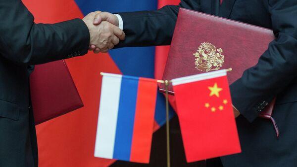 Rusya-Çin ilişkileri - Sputnik Türkiye