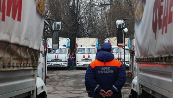 Donbass'a insani yardım konvoyu - Sputnik Türkiye