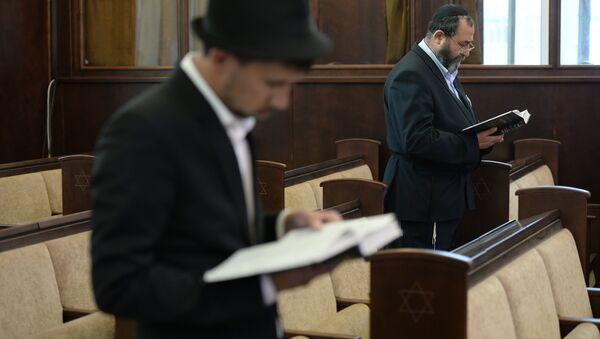Yahudi cemaati - Sputnik Türkiye