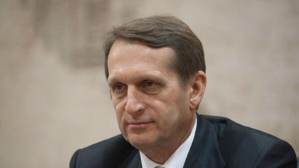 Sergey Narışkin - Sputnik Türkiye