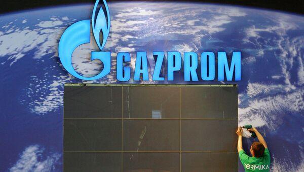 Gazprom - Sputnik Türkiye