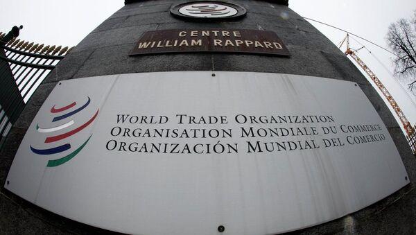 Dünya Ticaret Örgütü - Sputnik Türkiye