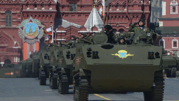 BTR-MDM Rakuşka isimli zırhlı personel  taşıyıcı - Sputnik Türkiye