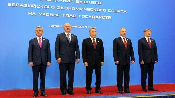 Avrasya Ekonomik Birliği (AEB) Yüksek Konseyi Moskova'da toplandı - Sputnik Türkiye