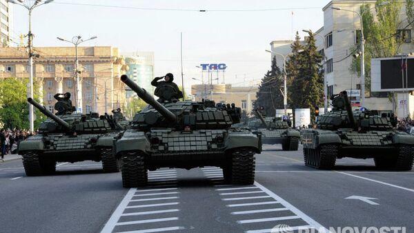 Donetsk - Sputnik Türkiye