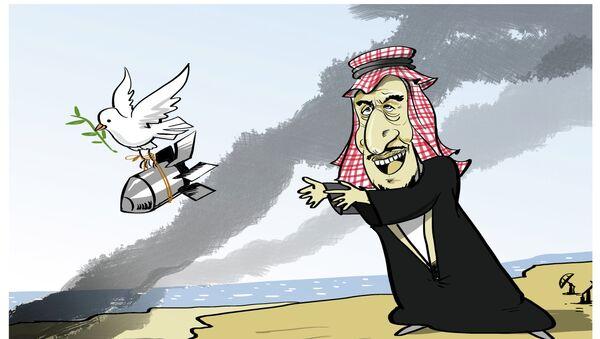 Yemen'de bombalama - Sputnik Türkiye