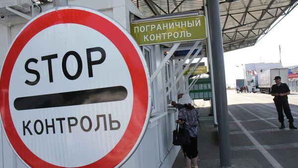 Rusya-Ukrayna yeni sınır kapısı - Sputnik Türkiye