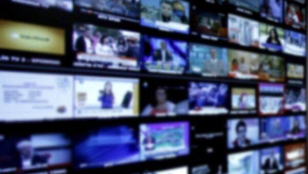 Türksat televizyon kanalları - Sputnik Türkiye