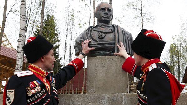 Putin heykeli - Sputnik Türkiye