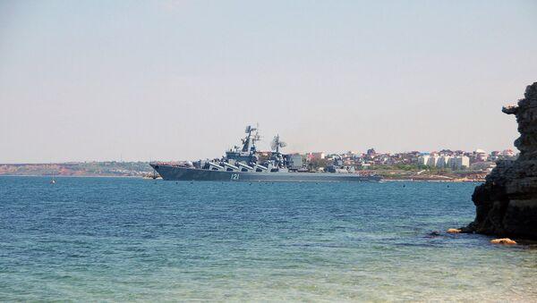 'Deniz İşbirliği 2015' tatbikatı - Sputnik Türkiye