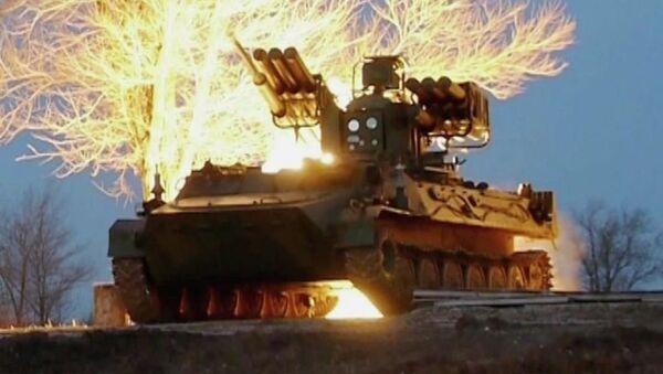 Füze savunma sistemi - Sputnik Türkiye