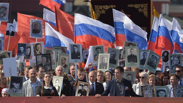Vladimir Putin, Zafer Günü anmasında - Sputnik Türkiye