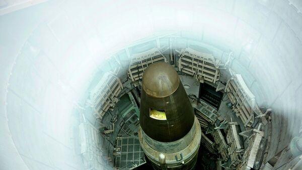 Nükleer silah - Sputnik Türkiye