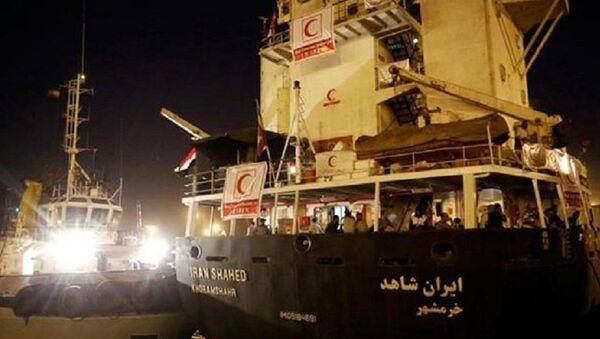 İran'ın Yemen'e yolladığı 'İran Şahid' adlı insani yardım gemisi - Sputnik Türkiye