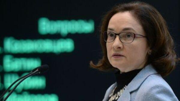 Rusya Merkez Bankası Başkanı Elvira Nabiullina - Sputnik Türkiye