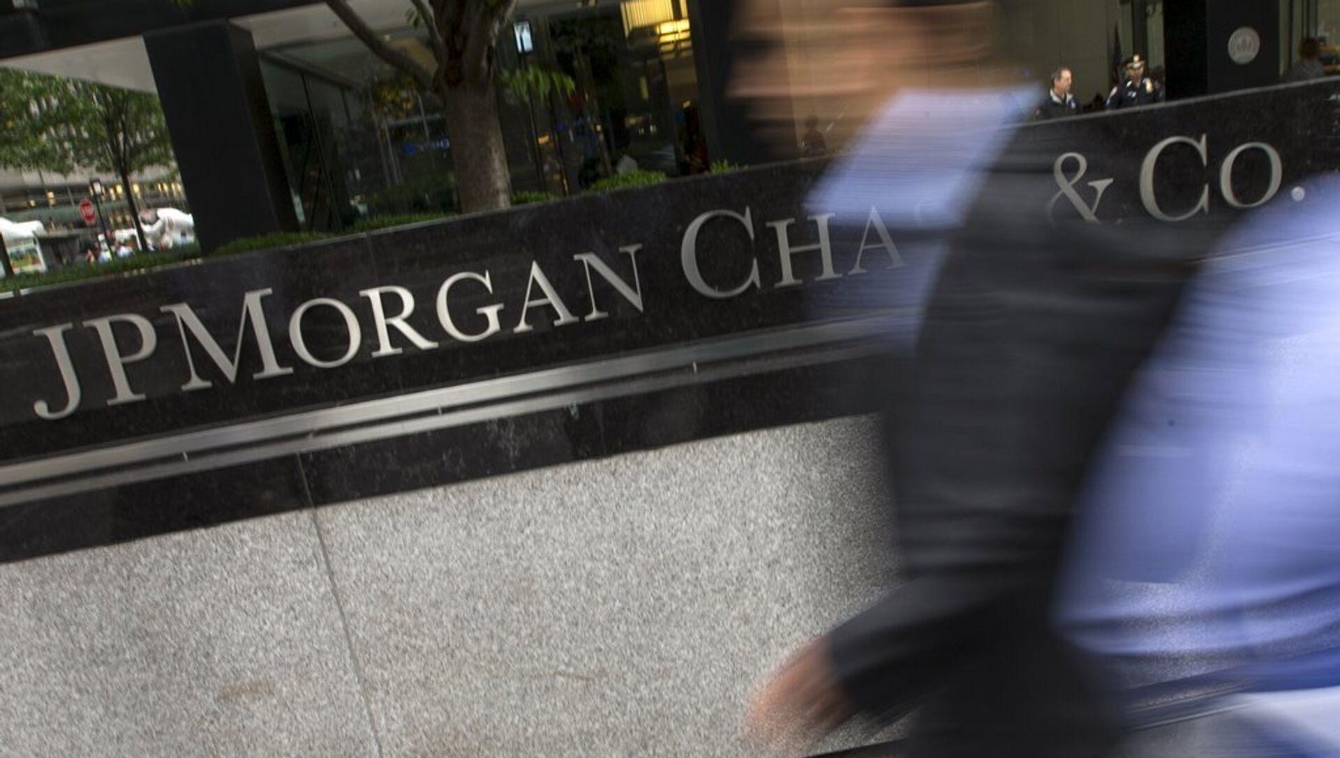 JP Morgan Chase Bankası - Sputnik Türkiye, 1920, 23.04.2021
