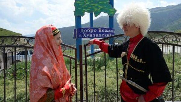 Dağıstan'ın Hunzakh bölgesinin yerli sakinleri - Sputnik Türkiye
